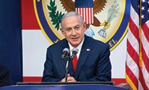 #2 U.S. EMBASSY MOVE TO JERUSALEM